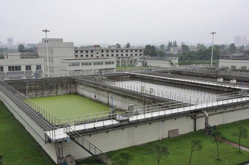 第二污水處理廠提標改造項目